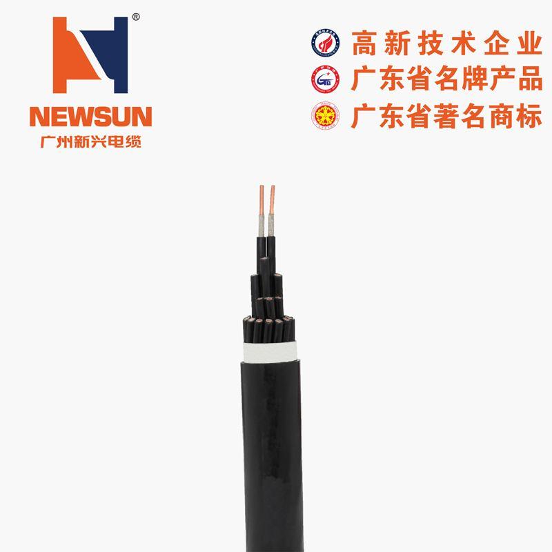 NH-KVV 450、750V 21x2.5