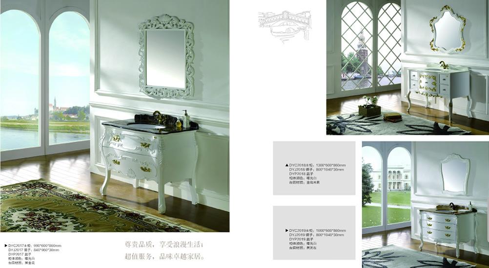 浴室柜系列3