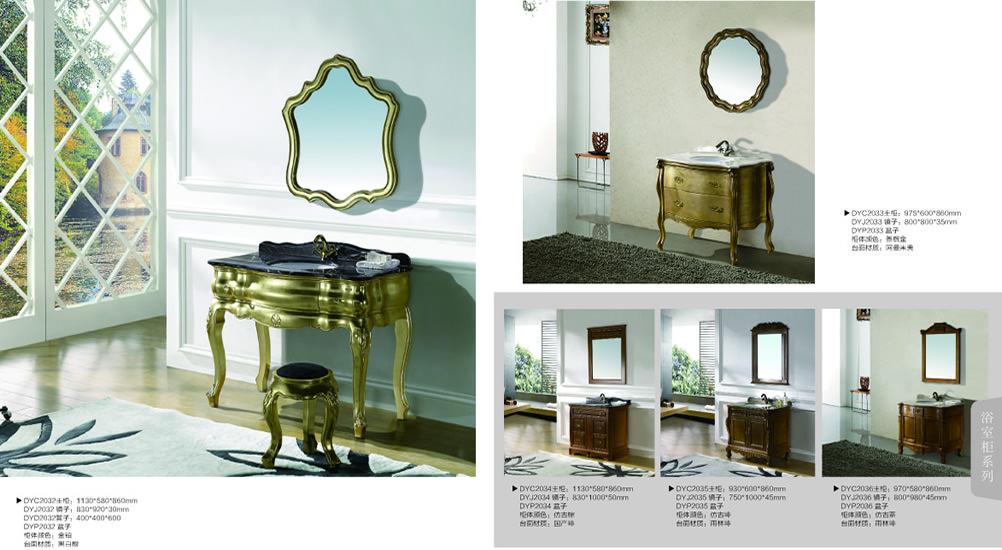 浴室柜系列5