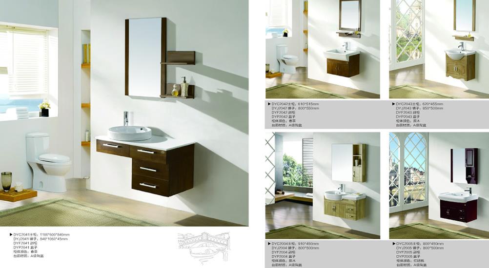 浴室柜系列7