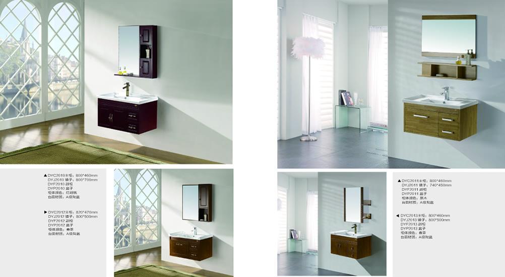 浴室柜系列9
