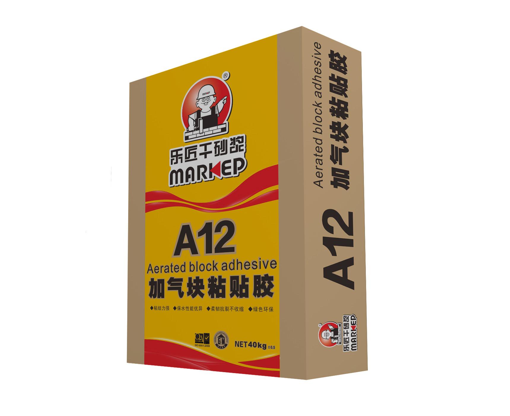 A12 加气块粘贴胶