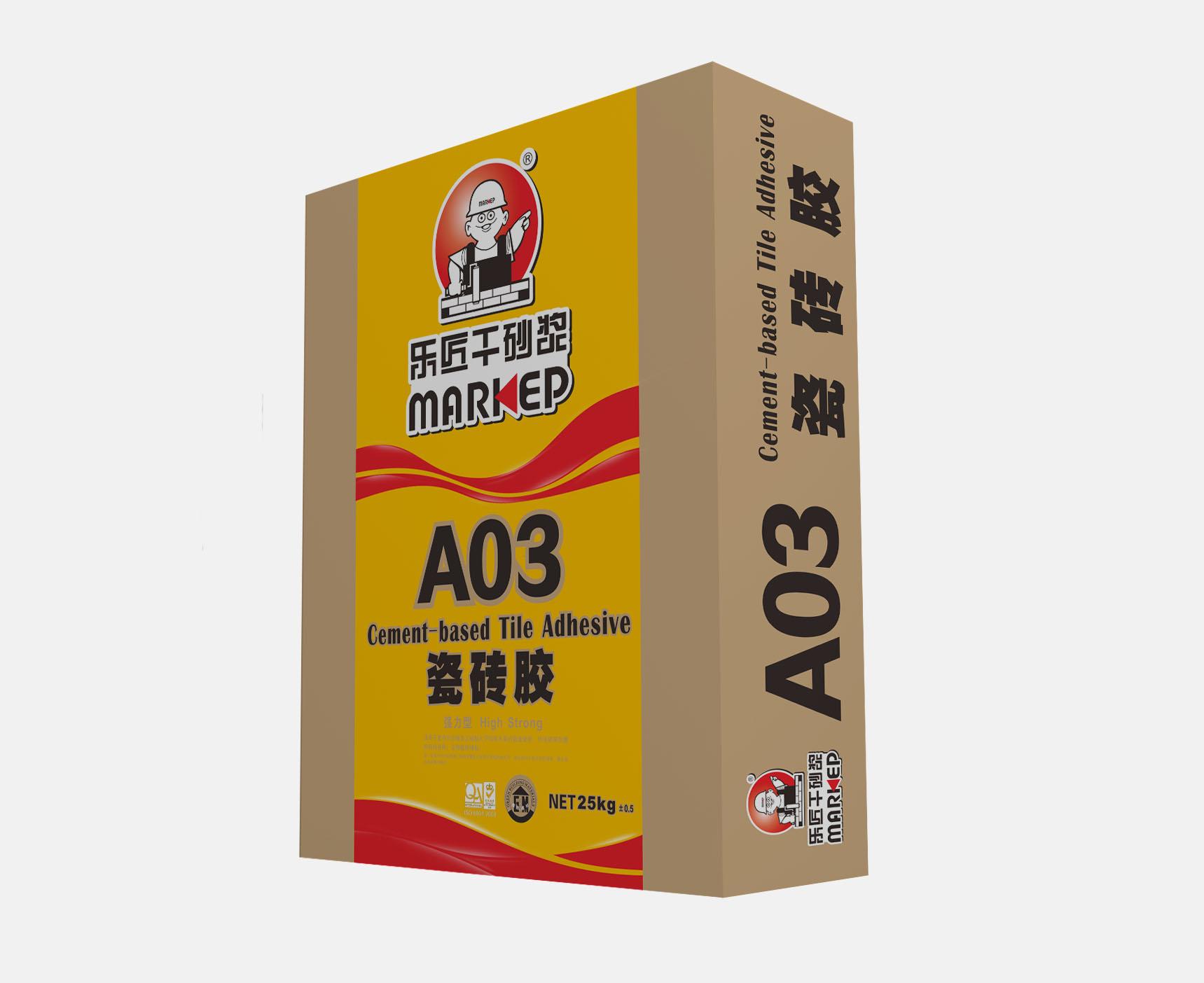 A03 强力瓷砖胶
