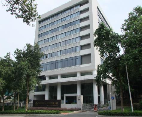 海格无线科技大楼