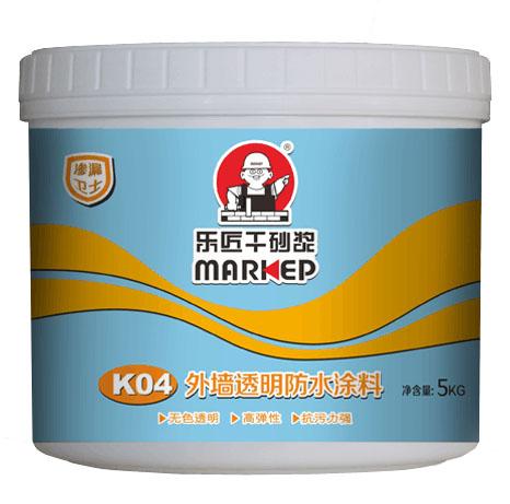 K04 外墙透明防水涂料