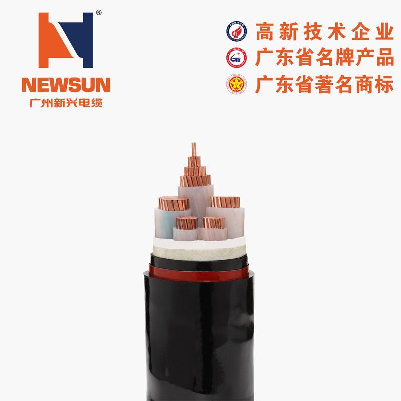 YJV22 0.6、1kV 3x240+2x120  低压电缆