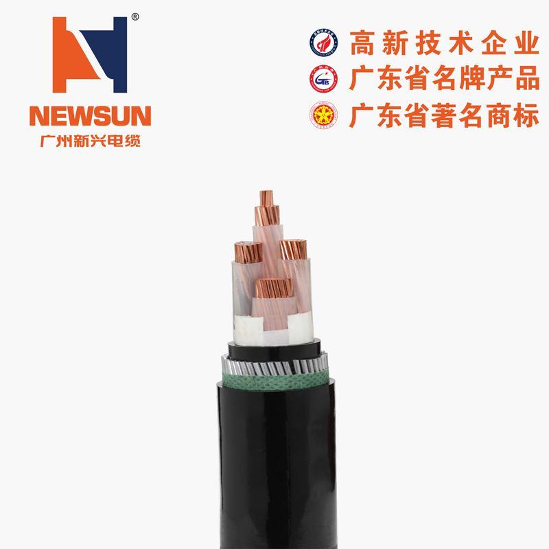 YJV32 0.6、1kV 3x120+1x70  低压电缆