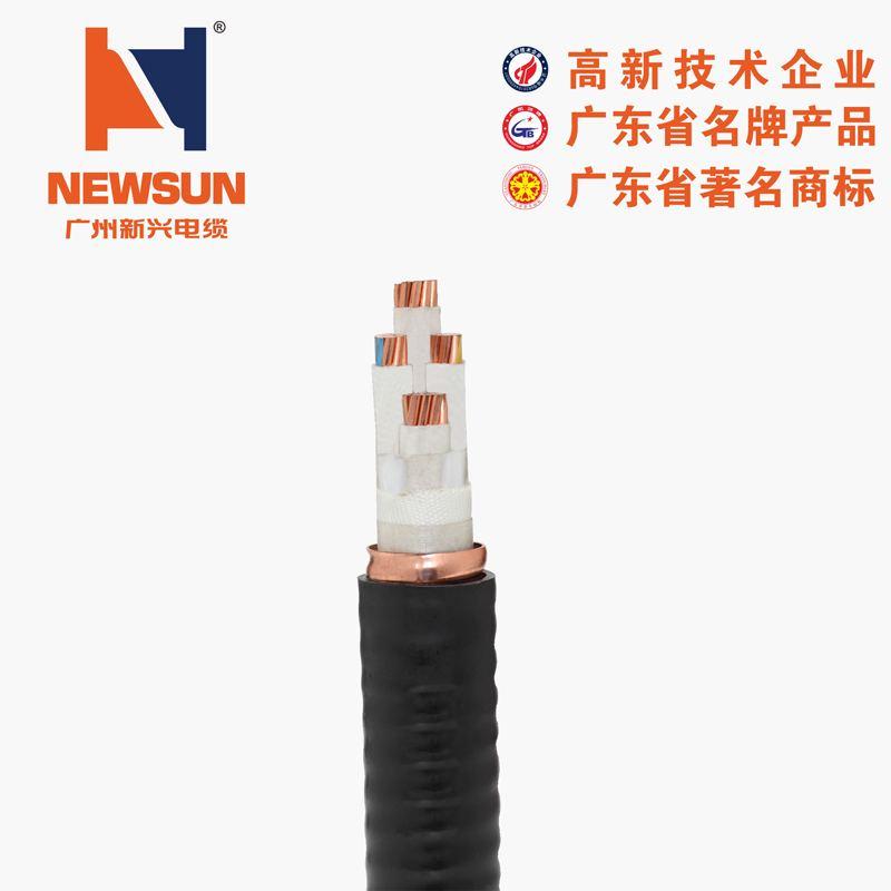 YTTWY 0.6、1kV 4x50  低压电缆