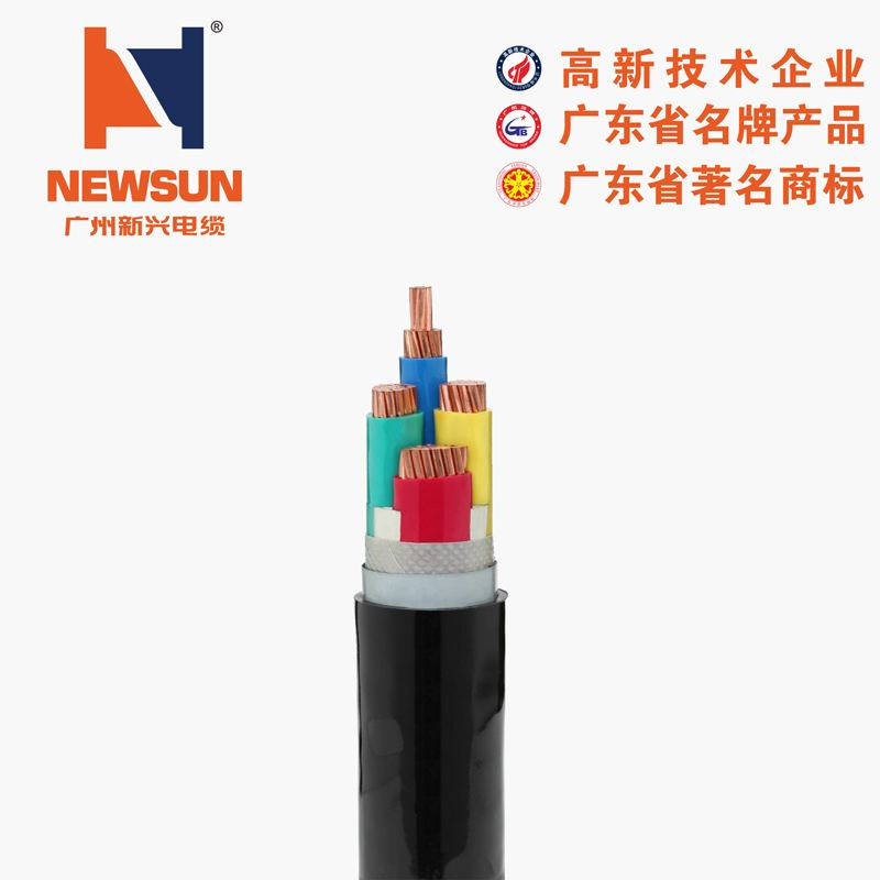 ZC-YJV22 0.6、1kV 4x120+1x70  低压电缆