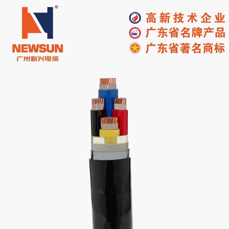 ZR-VV22 0.6、1kV 3x120+1x70  低压电缆