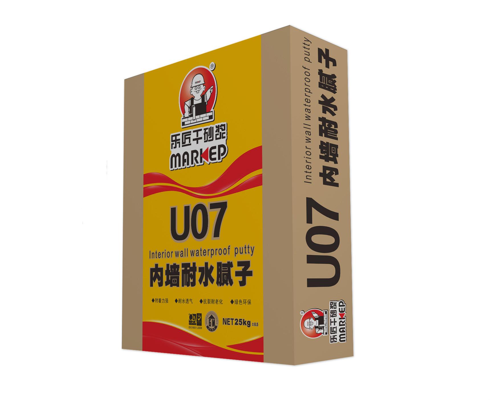 U07内墙腻子(水泥基耐水型)