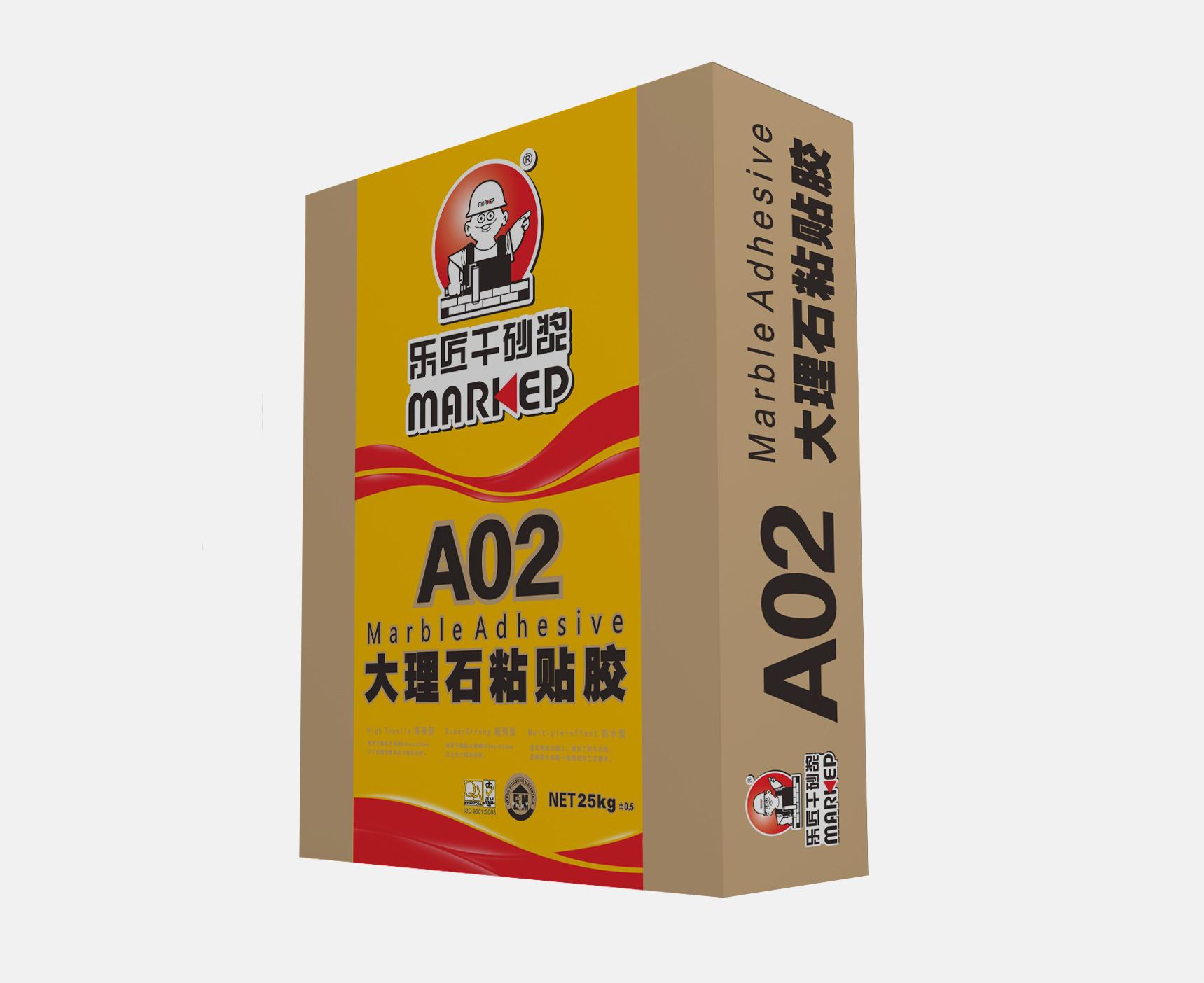 A02 大理石粘贴胶