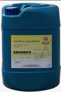 W 石材养护剂