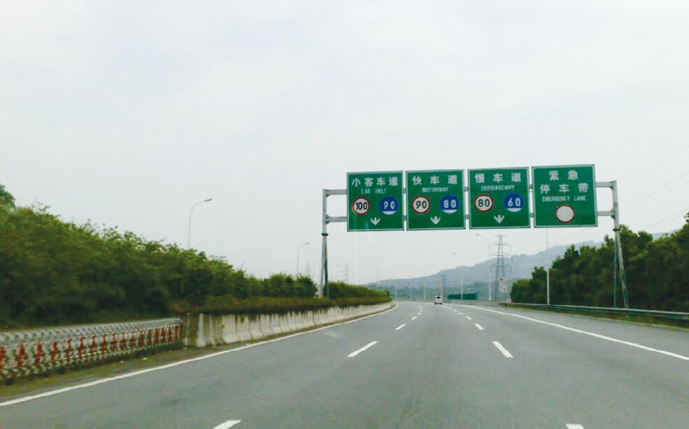 廣州市北二環蘿崗路段