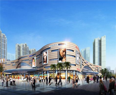 <span>海景明珠新城及其大型购物中心</span>