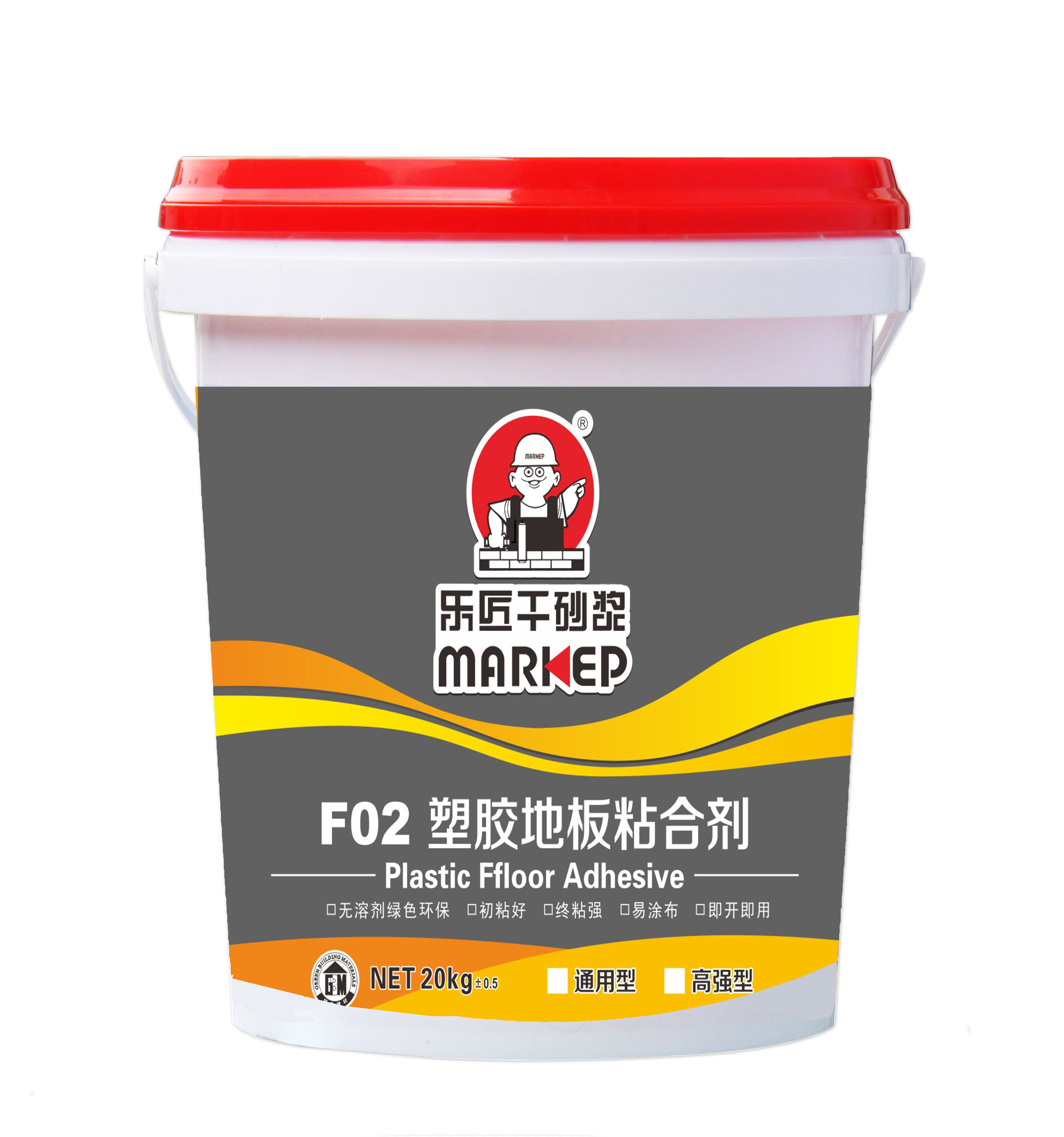 F02 塑胶地板粘结剂