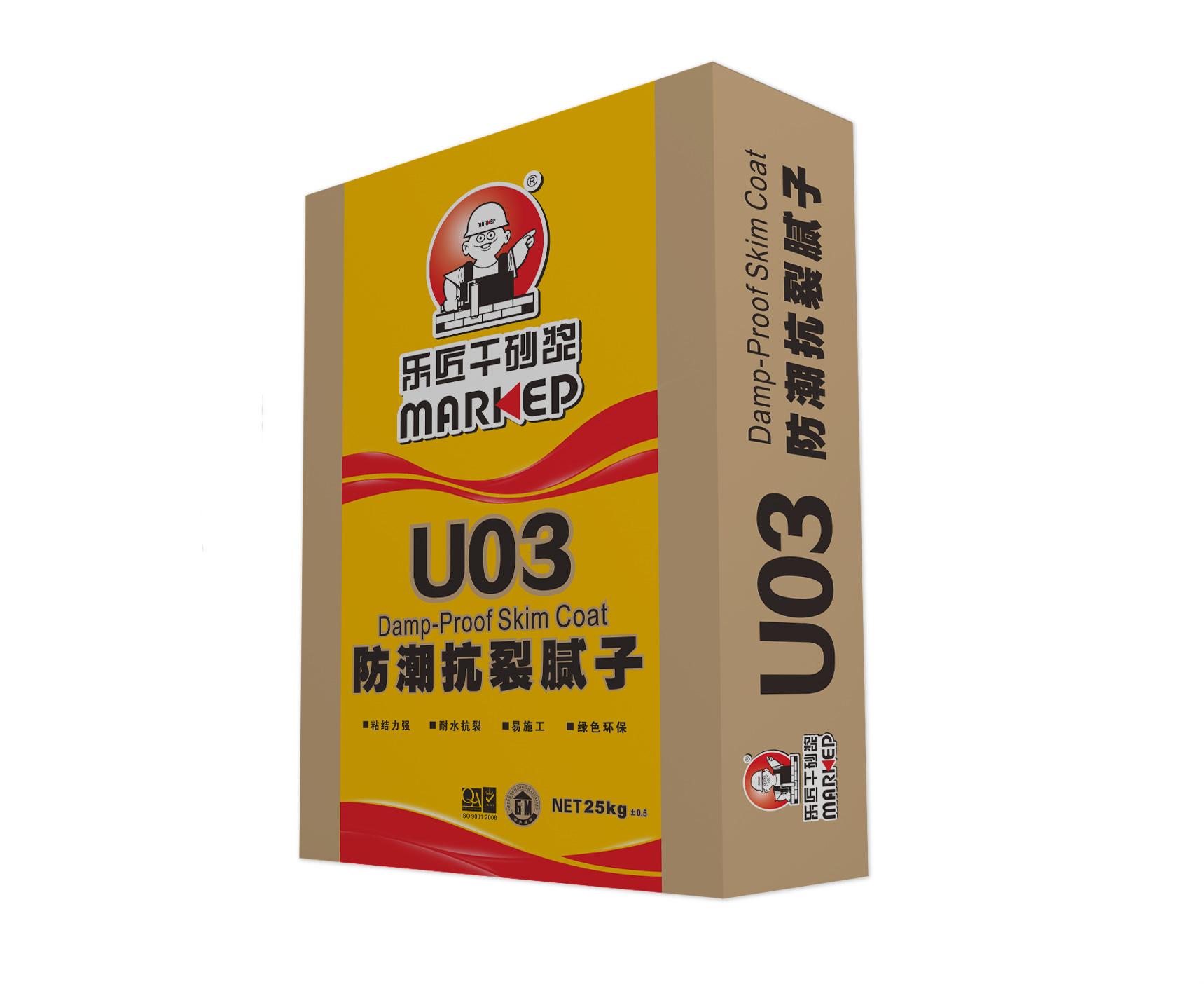 U03 防潮抗裂腻子