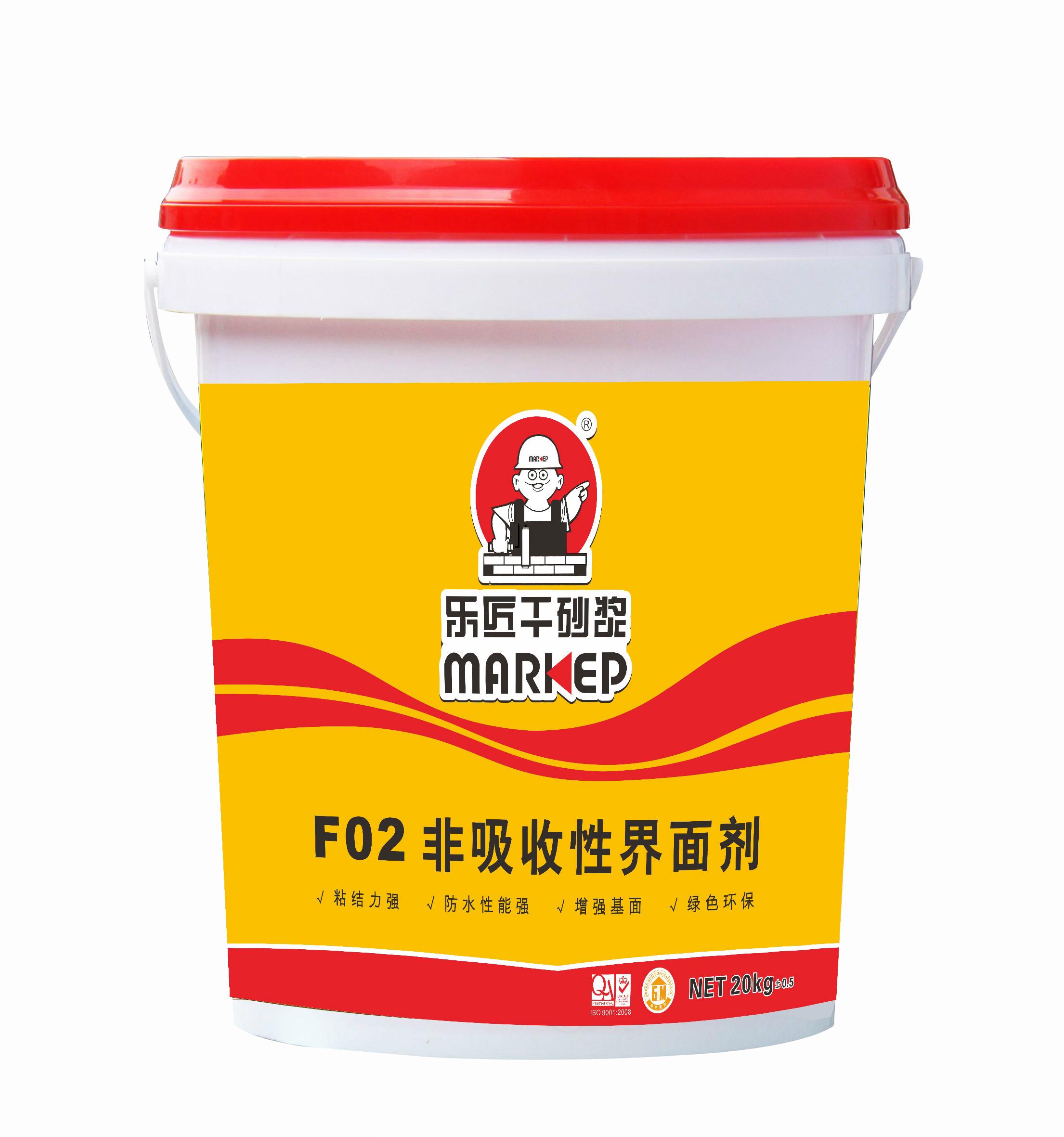 F02非吸取性界面剂