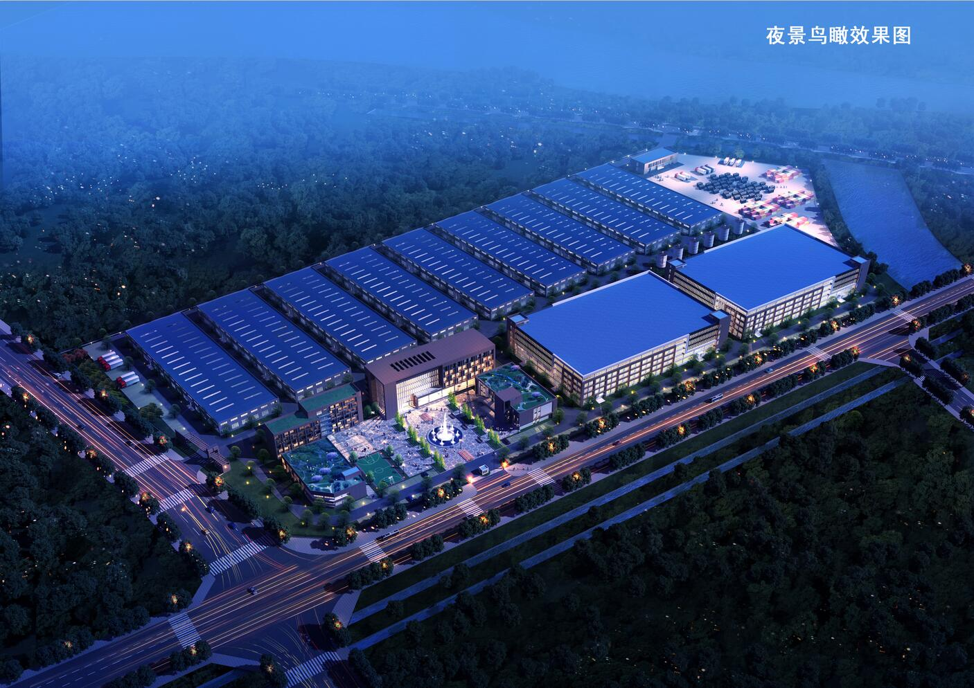 安徽省繁昌汉尔橡胶制品有限企业厂房